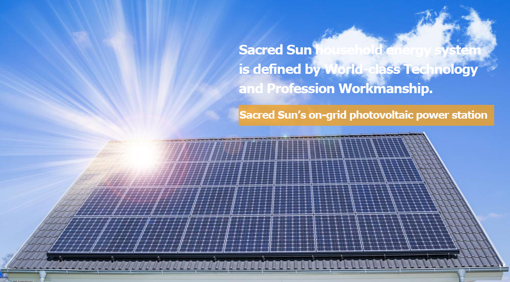 Sacred Sun has been committed to new energy system solutions' development and positively advocates green business and circular economy.