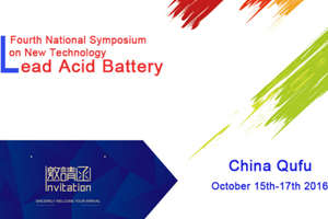 Sacred Sun will hold the Fourth National Symposium on new technology of lead acid battery