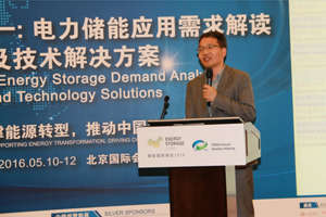FCP lead carbon battery, creating a commercial energy storage road