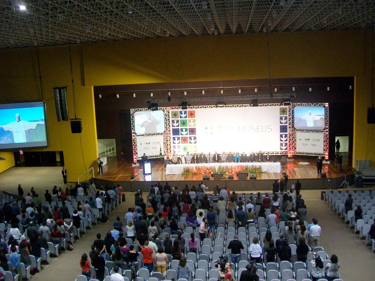 巴西第四届博物馆会议