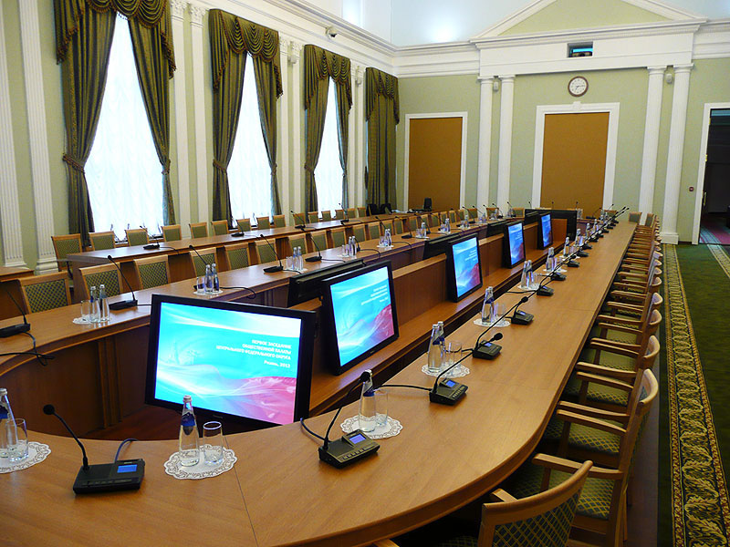 Administration of Ryazan Region Russia