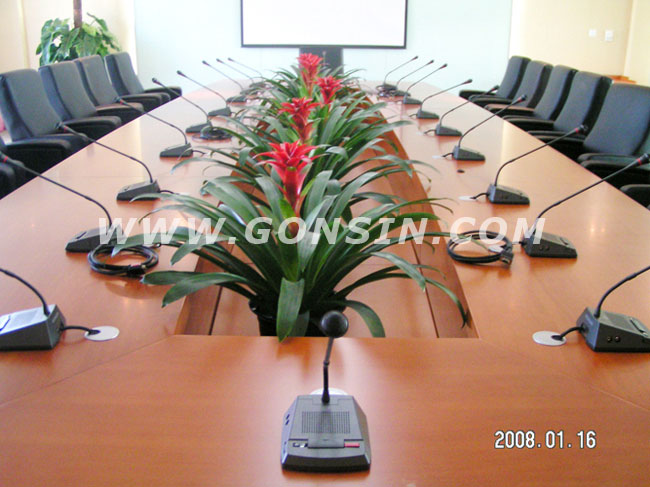 北京京汉集团