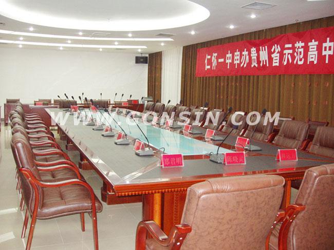 贵州省仁怀市行政中心