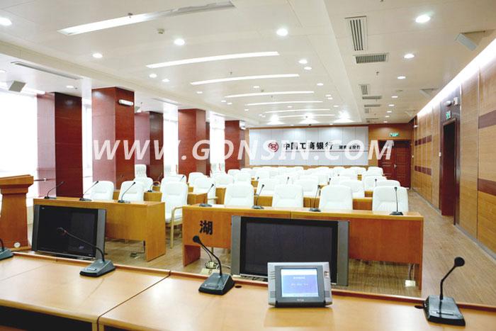 湖南省工商银行