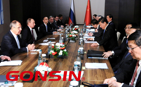 GONSIN Conference System selected by G20 Summit
