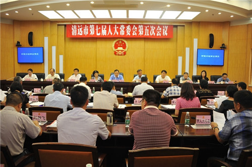 Different Conference Experience for Qingyuan People's Congress