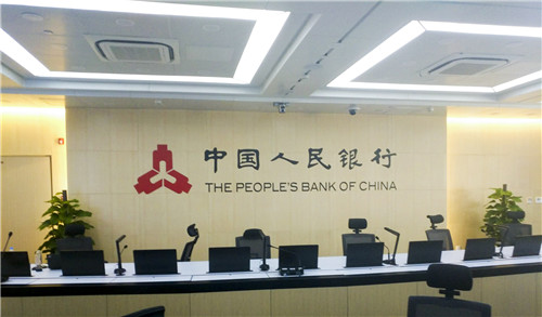 GONSIN Paperless Confernece System Installed In The People's Bank of China