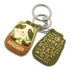 Personalized Custom Design Soft / Rubber PVC Keychains