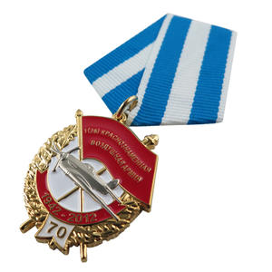 Top quality Military Medals &Medallions from Jian.