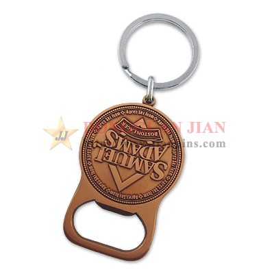 Open Design Keychain Bottle Opener