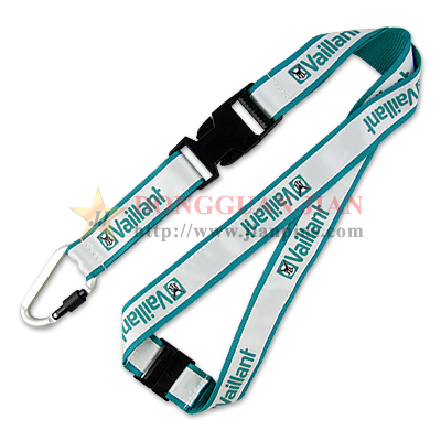 Satin Lanyard with Carabiner