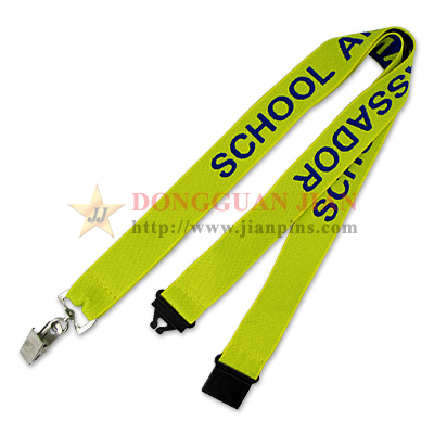 Fashionable Branded Lanyards