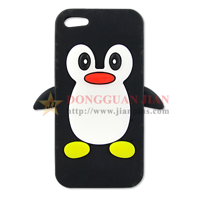 Promotion Mobile Phone Case