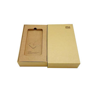 Natural Kraft paper box