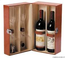 Custom Display Wine & Spirits Box (Holder)