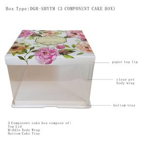 Gift Cake Box in three component(top lid,middle transparent plastic wrap,bottom)