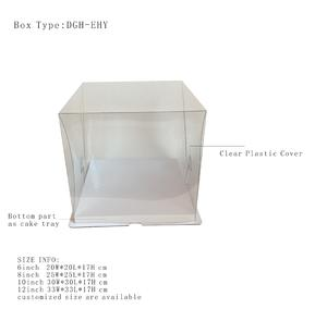 china stock common birthday cake clear plastic cake box supplier