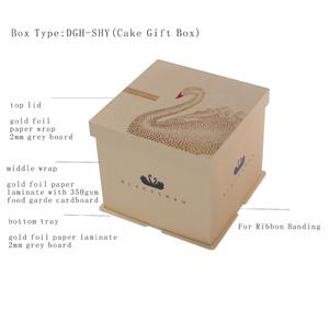 China food grade gold Cake Box as gift packing certificated manufacturer