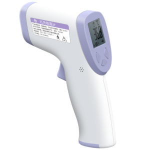 forehead thermometer infrared thermometer high accurate thermometer anti-virus thermometer