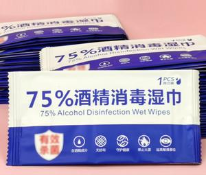 75% Alcohol Disinfection Wipes with water punch non woven material