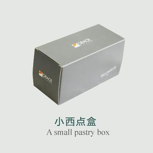quality safe certificated pastry box