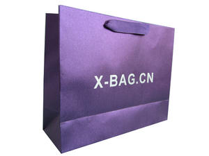 luxury paper bag made of special grained paper