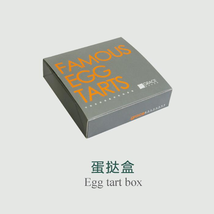 egg tart box
