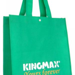 degradable non-woven shopping bag
