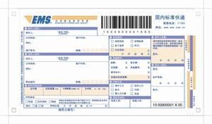 printing service for express bill,commercial bill.
