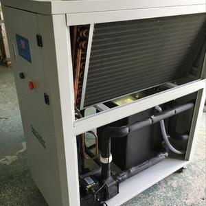 48kw air chiller for slow-feeding wire-cut machine