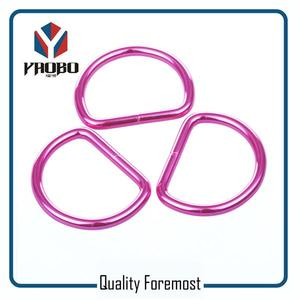 Shinny Pink D Ring,metal iron d ring for toy