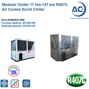60kw MODULAR TYPE Air Cooled WATER Chiller R407C modular chiller
