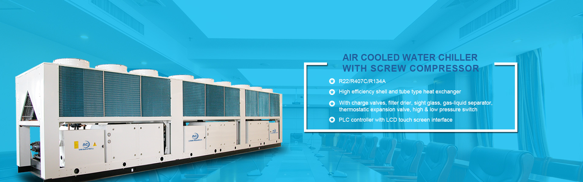 AC+——a professional air cooled water chiller manufacturer