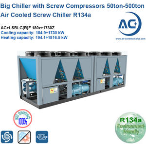 Air Cooled Screw Chiller/ T3 chiller  R134a air to water screw chiller