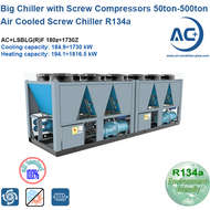 Air to water screw chiller/ T3 chiller  R134a