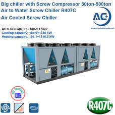 air to water screw chiller /Big screw chiller air cooled water chiller R407C