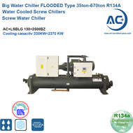 Water Cooled Screw Chiller R134A Flooded type evaporator