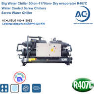 Water Cooled Screw Chiller R407C Dry Evaporator  chiller cooling system