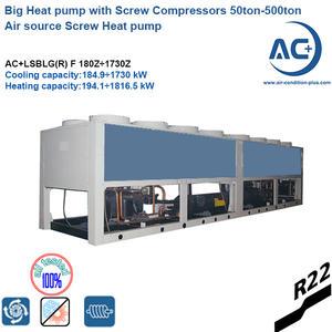 R22 air cooled screw heat pump