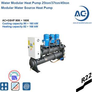 Water Modular Heat Pump modular heat pump