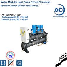 Water Modular Heat Pump