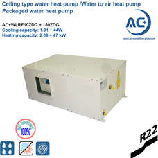 Ceiling type water heat pump-packaged water heat pump