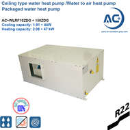 Water To Air Water Heat Pump