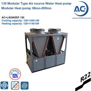 R22 130 Modular Heat pump 36ton-295ton