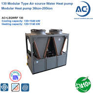 130 R410A Modular Scroll Heat Pump