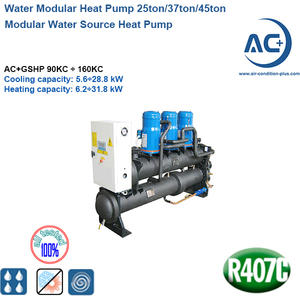 water source  modular heat pump 25ton/37ton/45ton modular heat pump