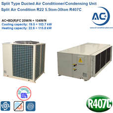 commercial central split type duct air condition  R22 5.5ton-30ton  R407C