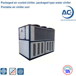 cooling water chiller