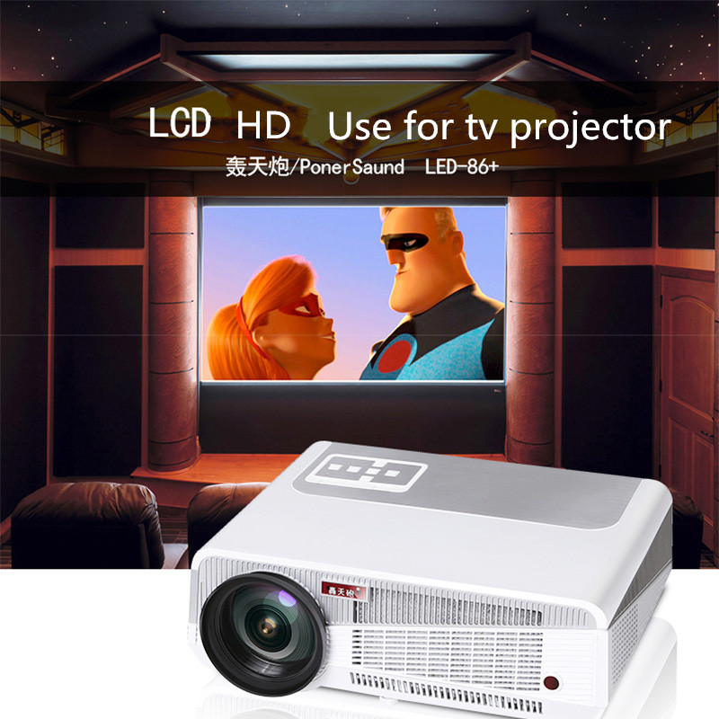 LCD HD proejctor for tv