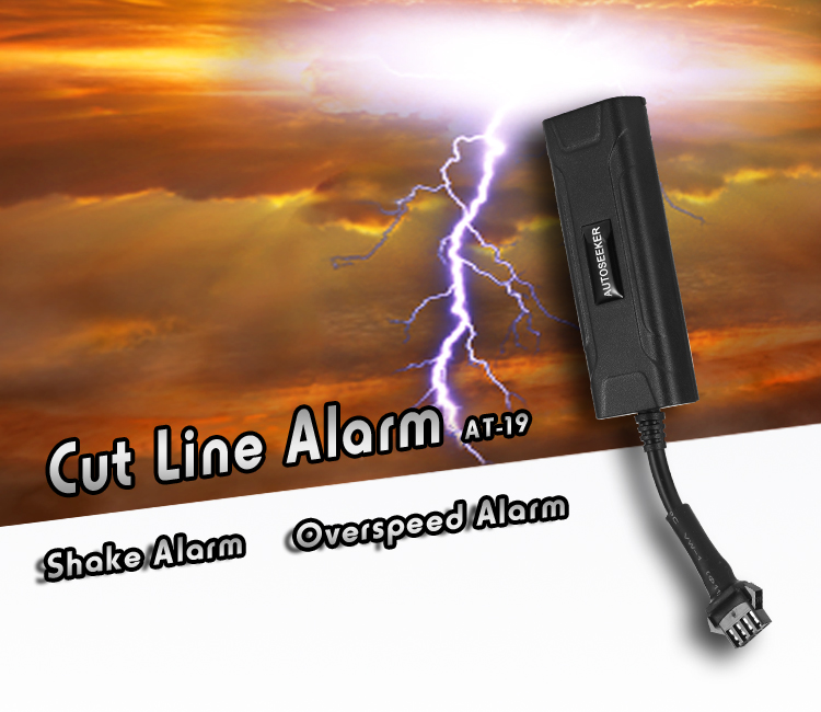 cut line alarm tracker